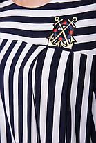 Летний костюм двойка Хельга широкая полоса Размеры 48, 50, 52, 54, 56, фото 2