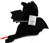 Мягкая игрушка «Как приручить дракона?». Любимая игрушка Дракоша Беззубик 00688-1, фото 2