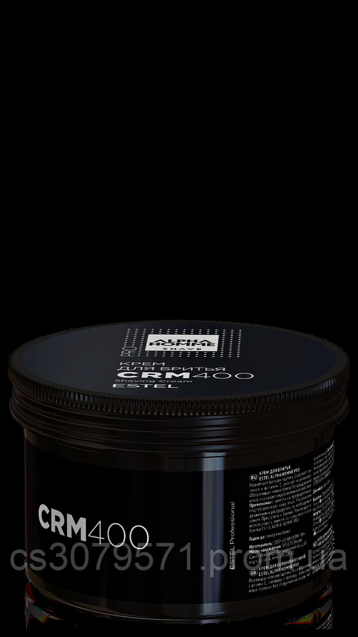 Крем для бритья Estel Professional Alpha Homme Pro, 400 мл