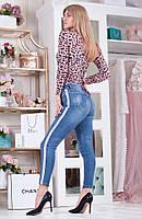 Женские стильные джинсы МД2426, фото 1