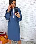 Женское прямое платье-худи с капюшоном и карманам (в расцветках), фото 8