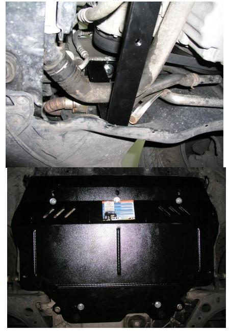 """Защита двигателя,КПП и радиатора  Volkswagen Caddy WeBasto  2004-2010 """"Кольчуга"""""""