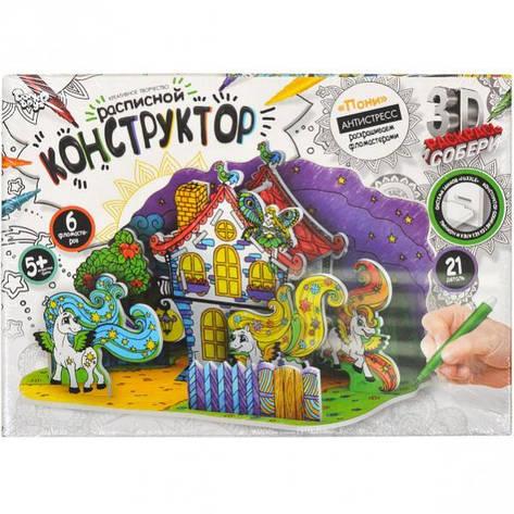 Расписной конструктор 3 D «Собери и раскрась!» 3 DK-01–01   ДТ-ОО-09101, фото 2