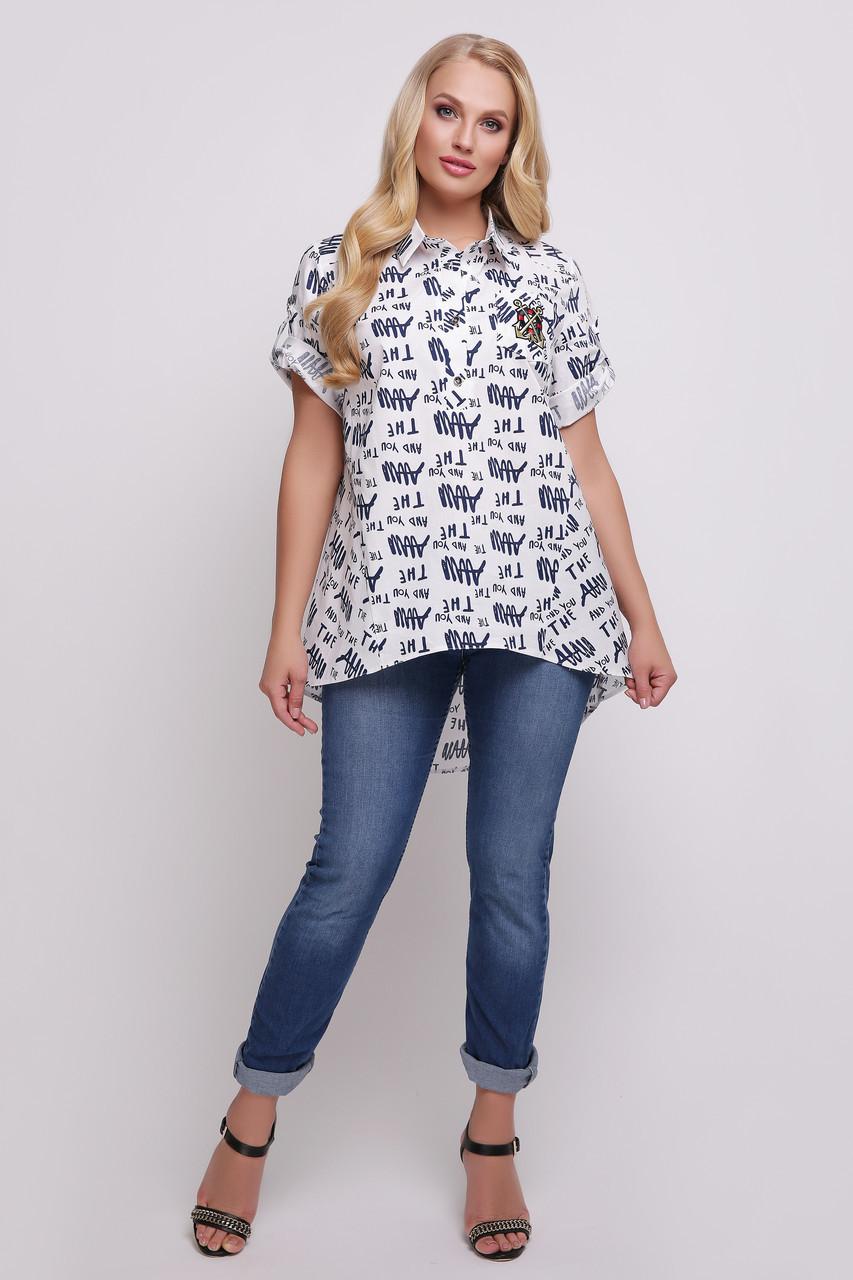 Рубашка женская синяя большого размера
