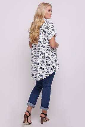 Рубашка женская синяя большого размера, фото 2