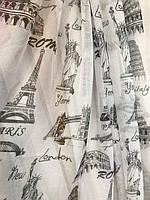 """Тюль из льна с печатью """"Города"""" на метраж и опт. высота 2.8 м., фото 1"""