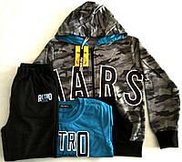"""Спортивный костюм-тройка для мальчика (рост 116/122), """"F&D"""" Венгрия."""