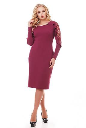 Ошатне плаття Раміна марсала, фото 2