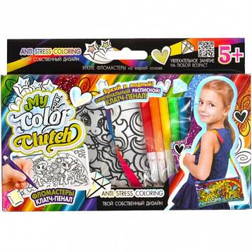 Пенал-розмальовка фломастерами «My color clutch», фото 2