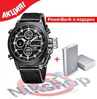 Мужские часы Amst (АМСТ) +Power Bank в подарок