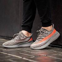Мужские кроссовки Adidas Yeezy Boost 350 Gray (Реплика ААА+), фото 1
