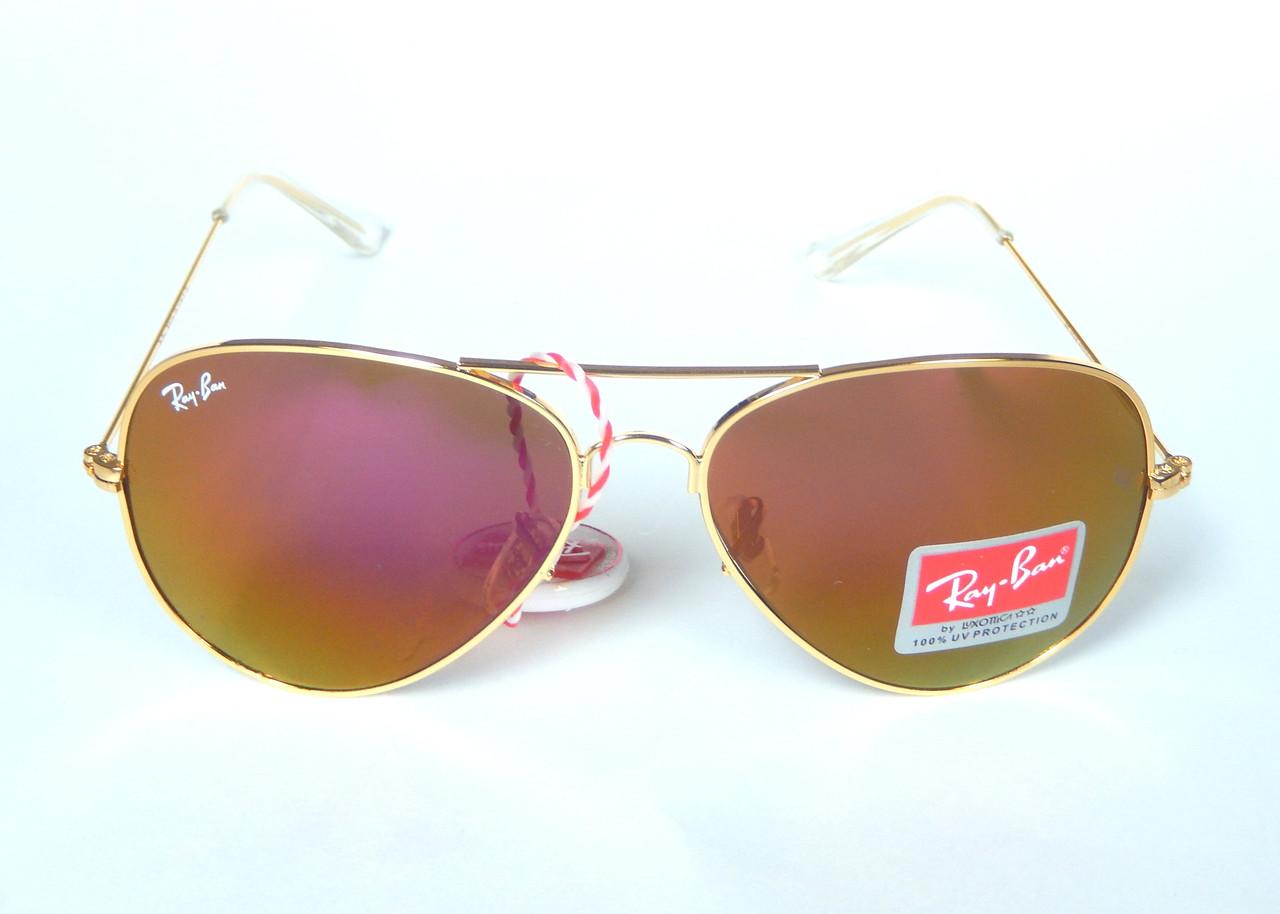Солнцезащитные очки копия RB Aviator Grape 2
