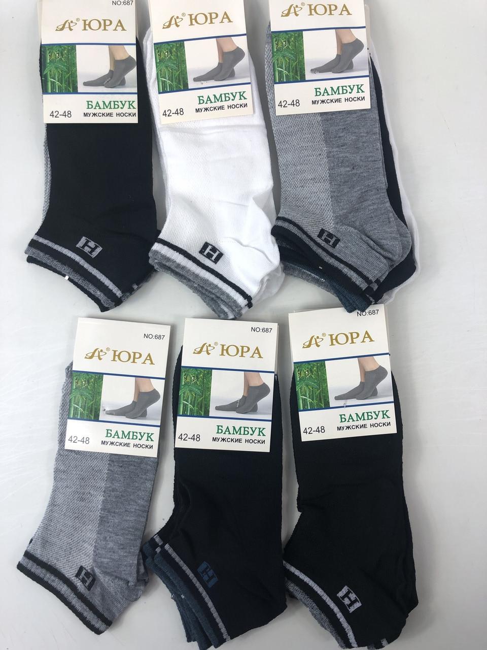 Мужские носки 42-48 Бамбук (12пар)