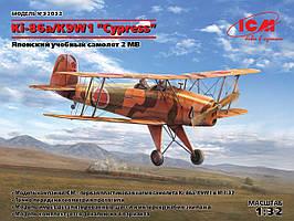 """Японский тренировочный самолет K9W1 """"Cypress"""", Вторая мировая война . 1/32 ICM 32032"""