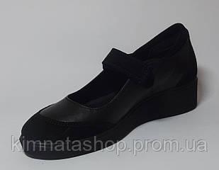 Туфлі жіночі шкіряні з замшевими вставками чорні Pamella Black Leather, розмір 36-40
