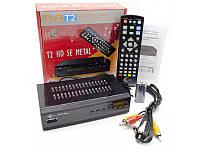 Цифровой эфирный DVB-T2/C приемник uClan T2 HD SE Internet Metal (универсальный пульт)
