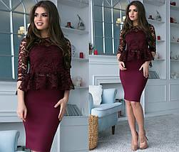 """Нарядный женский костюм-двойка """"Ivona"""" с кружевной блузой (5 цветов), фото 3"""