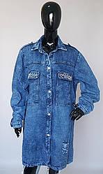 Кардиган джинсовый с накладными карманами без капюшона