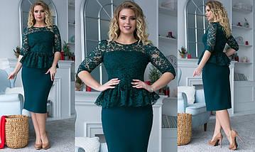 """Нарядный женский костюм-двойка """"Ivona"""" с кружевной блузой (большие размеры), фото 3"""