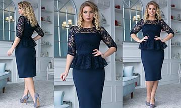 """Нарядный женский костюм-двойка """"Ivona"""" с кружевной блузой (большие размеры), фото 2"""