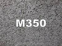 Бетон М350 (В-25) П-3