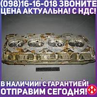 ⭐⭐⭐⭐⭐ Головка блока ГАЗ - 66 с клапанами  66-06-1003007-20