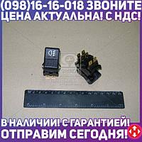 ⭐⭐⭐⭐⭐ Выключатель противотуманной фары (передней) ГАЗ 24 (пр-во Автоарматура) П147-02.03