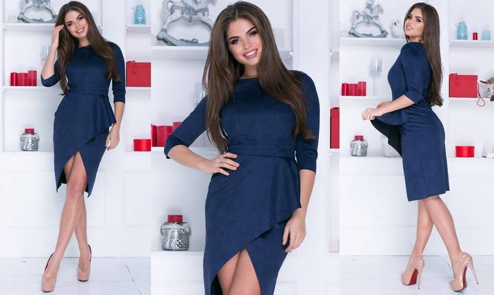 """Облегающее замшевое миди-платье """"Шопен"""" с баской и разрезом (4 цвета), фото 2"""
