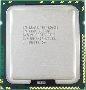 Процессор Intel Xeon E5620 /4(8)/ 2.4GHz  + термопаста 0,5г, фото 2