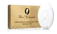 Крем-мыло Pani Walevska Gold Creamy Soap 100г