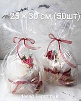 Пакет для сладостей 25х30см  50 шт
