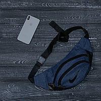 Поясная сумка, бананка, сумка на пояс Nike, цвет синий, фото 1