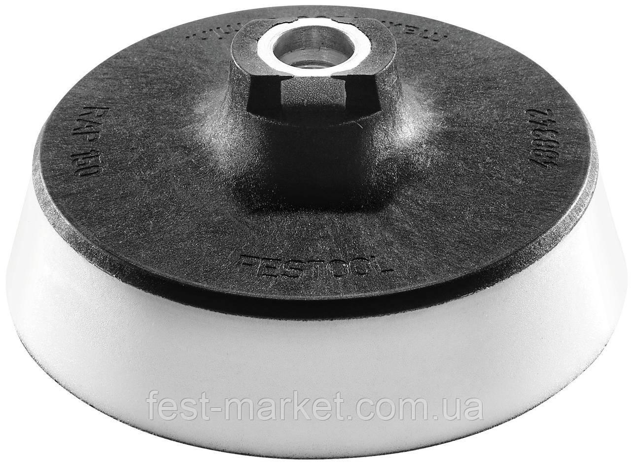 Полировальная тарелка PT-STF-D150-M14 Festool 488342