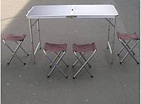 Набор туристический складной (стол+4 стула)