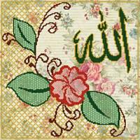 Мусульманская вышивка Аллах