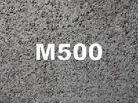 Бетон М500 (В-40) П-3