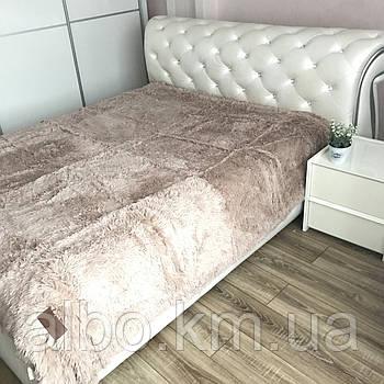 Двостороннє хутро покривало травичка 160х200 см кольору мокко, пухнасте з ворсом (для ліжка, дивани)