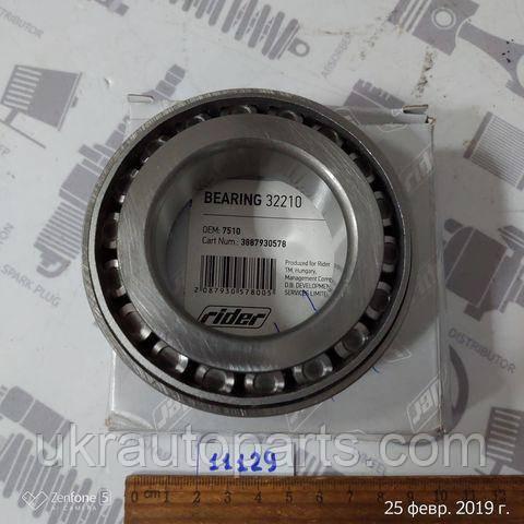 Подшипник 7510 (32210) ступица задняя ГАЗЕЛЬ (RIDER) (7510 (32210) (RIDER))