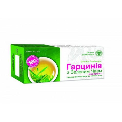 Гарциния c зеленым чаем экстракт №80 Элит-Фарм