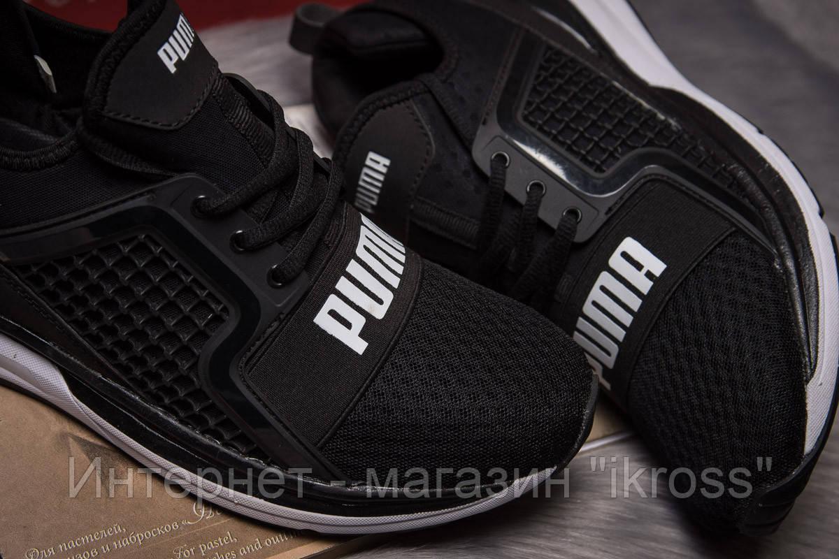 innovative design 07b08 716a7 Кроссовки мужские Puma Ignite Limitless, черные (12345) размеры в наличии ►  [ 45 46 ]