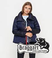 Braggart Youth | Куртка женская на осень-весну 25282 синяя