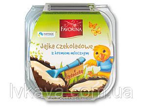 Шоколадные яйца с молочным кремом  Favorina, 36 гр х 4 шт