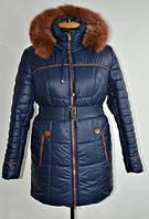 Женская зимняя куртка с натуральным мехом песца рыжего цвета до 52 размера