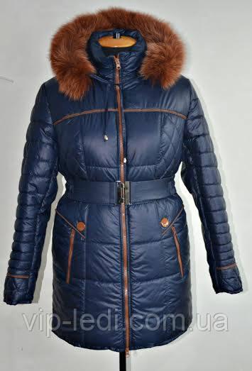 fc9207c7173 Женская зимняя куртка с натуральным мехом песца рыжего цвета до 52 размера  - Интернет-магазин