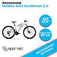 """Велосипед Haibike Seet HardSeven 2.0, 27,5\"""", Рама 45см, 2018"""