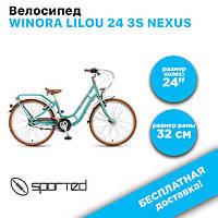 """Велосипед WINORA LILOU 24\"""" 3S NEXUS, рама 32 см, 2018, фото 1"""