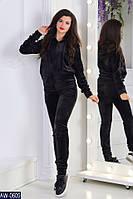 Женский велюровый костюм черный бежевый