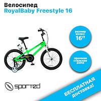"Велосипед RoyalBaby Freestyle 16\"", зелёный, фото 1"
