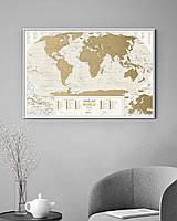 Скретч Карта Мира Travel Map ® Geography World | карта путешествий | карта желаний | оригинальный подарок
