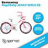 "Велосипед RoyalBaby JENNY GIRLS 20\"", розовый"